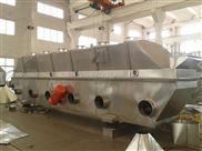 ZLG-面包屑振動流化床干燥機