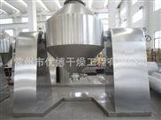 SZG-4000-雙錐回轉式真空干燥機制造要求