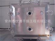 8层方型真空干燥设备概述