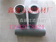 鑫建过滤器材厂出售黎明XNJ-1000X80U-C过滤器