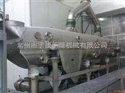 ZLG-0.6X7.5-磷酸二氫鉀專用振動流化床干燥機