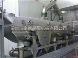 ZLG-0.6X7.5磷酸二氢钾振动流化床干燥机