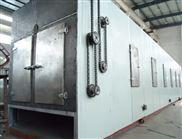 DWB-2×40-蒸煮瓜子网板式水平带式干燥机设备组成