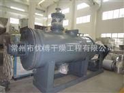 耙式干燥机主要工艺指标