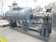500Kg/h碳酸钡料浆圆筒形真空耙式干燥机