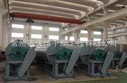 耙式真空干燥机系统方案描述