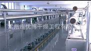 2000kg/天低溫真空帶式干燥機