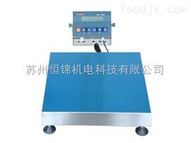 TCS60kg/150kg防爆电子秤,苏州现货销售本安型防爆电子秤