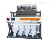 光科GK-ZC-256C玉米色选机
