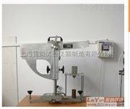 BM-3型摆式摩擦系数测定仪型号/规格