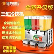 特价冷饮机商用WF-A98 喷泉式果汁机 饮料机3缸 商用冷饮机厂家