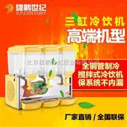 商用冷飲機WF-A39新款攪拌式商用冷飲機三缸式冷飲機商用果汁機