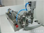 上海半自動液體灌裝機