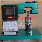 光电式液塑限联合测定仪