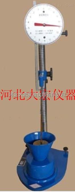SZ-145 砂浆稠度仪