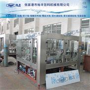 全自動直線式含氣飲料灌裝生產線