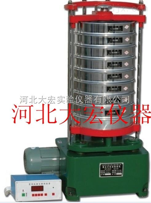 ZBSX-92顶击式震筛机