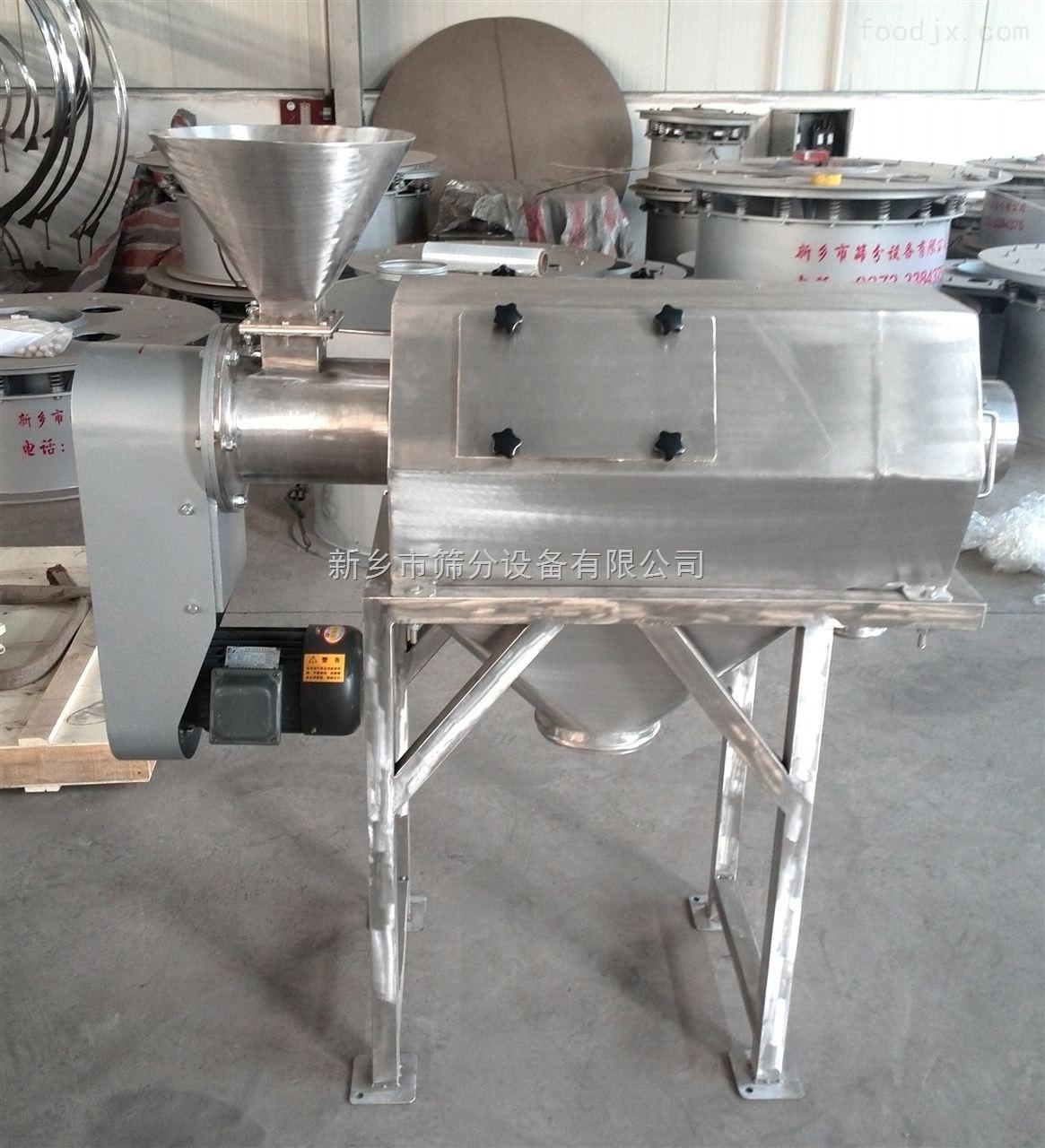 QXS-300厂家供应硫磺粉筛分机 气旋筛 耐腐蚀 产量高 新乡气旋筛厂家