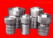 高温高压水热反应釜|高压消解罐西安欧士特厂家供应