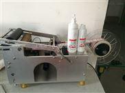 LB-40-滤芯周面不干胶标签贴标机