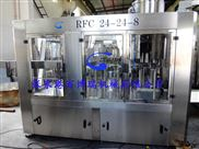BBR24-24-8-精品展示灌装饮料生产线 瓶装水灌装生产线 无菌灌装生产线BBR-1396