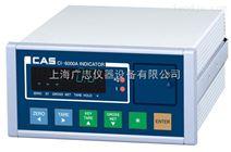 廣志CI-6000A/NT-570A稱重顯示器ci-6000a控制儀