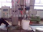 上海广志供应15L灌装机、30L灌装机、小桶灌装机