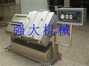 DZ_400-酱菜,果蔬熟食海产品鲜玉米大米茶叶全自动真空包装机