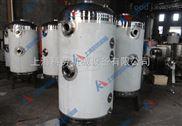 卫生级不锈钢封闭式单层储罐500L