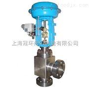 上海冠环ZJHS-220,ZJHS-320高压气动调节阀,上海阀门厂