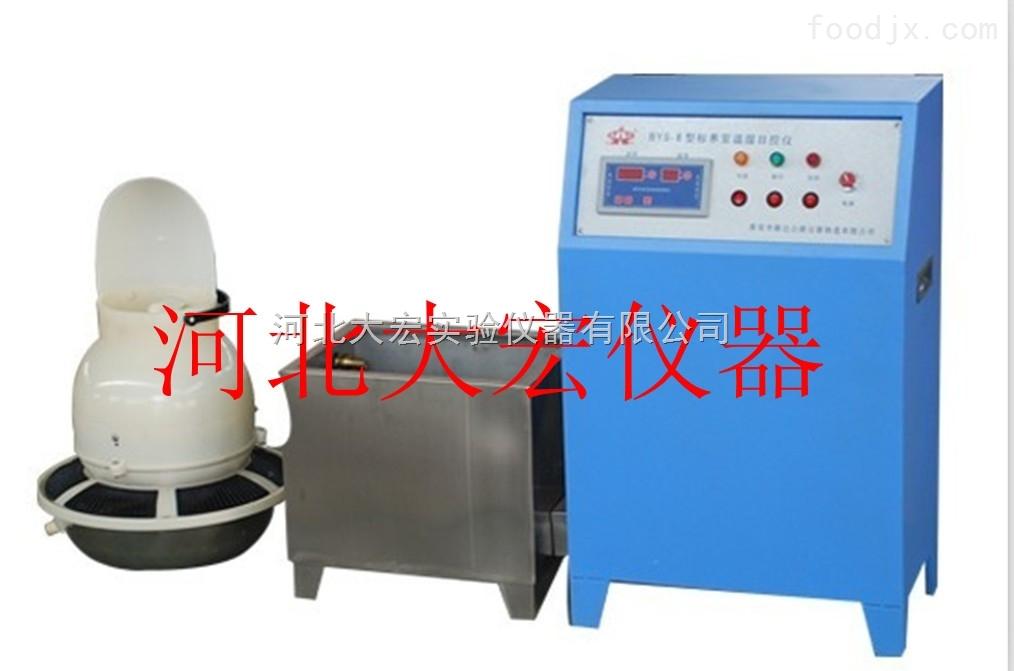 混凝土标准养护室自动控制仪HBY-III型