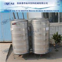 500L储水罐/储水箱(食品级)