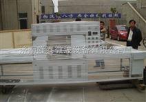 供应微波干燥设备|潍坊烘干机械推荐