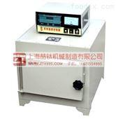上海SX2-4-10马弗炉,专业生产马弗炉厂家,保修三年