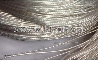 FF46P31-2/19*0.20镀银铜芯编织屏蔽电缆