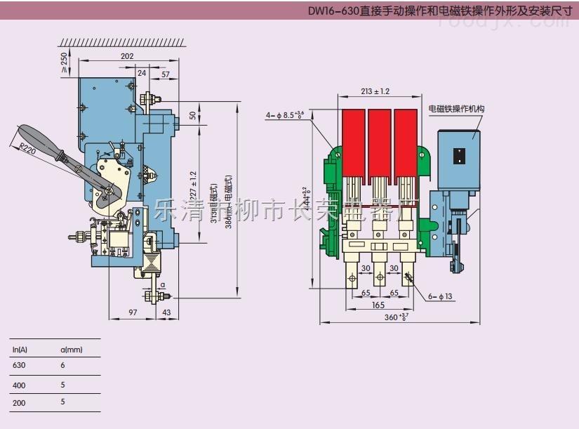 dw16-800a 上海人民【电磁式手动】万能式断路器dw16框架式断路器