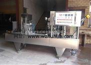 温州咖啡灌装封口机--沪华机械