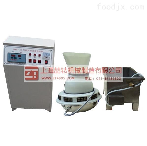 BYS-3养护室控制仪_混凝土恒温恒温养护室控制仪