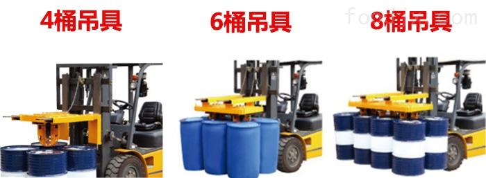 四油桶夹具 吊车专用四桶吊夹【四油桶吊具】【龙升