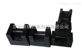 25kg铸铁锁型砝码昆山/苏州/吴江砝码批发销售、砝码租赁、25公斤砝码价格