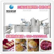 SZ-09C-深圳鲜花酥饼机那个品牌好,佛山鲜花酥饼机 商用