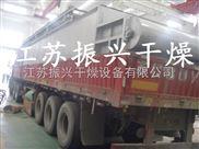 DW-槟榔专用带式干燥机
