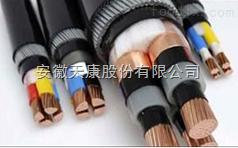YJV32-4*16钢丝铠装电力电缆
