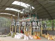 玉米加工设备厂家-小型玉米加工设备价格