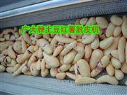大型红薯清洗机高效毛辊红薯去泥机QX-3000-16型洗地瓜机器