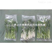 脱水蔬菜包装机