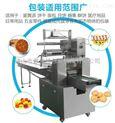 牛舌饼调速包装机械 牛舌饼干自动包装机厂家