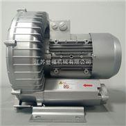 上海涡流风机卷烟滤嘴成型机专用高压风机