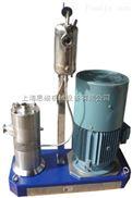 GRS2000AKD胶均质乳化机,纸浆乳化设备,纸浆高剪切乳化机