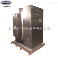 容积式-储水式-储热式电热水炉